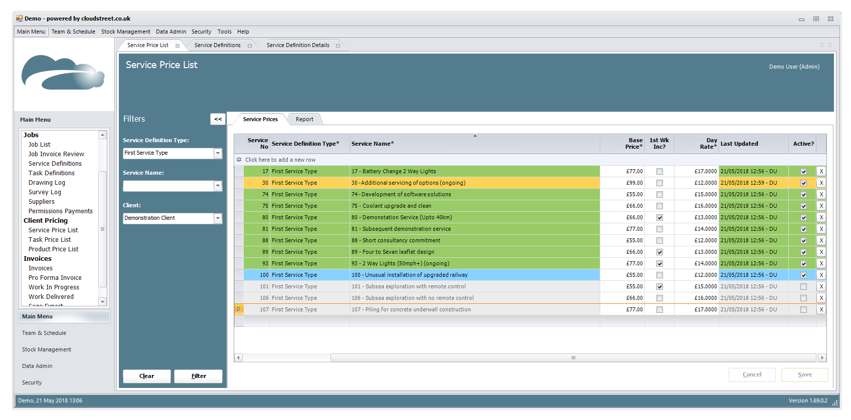 Price management software screenshot