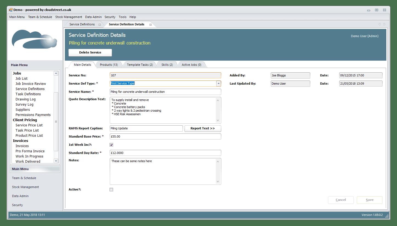Price management software screenshot