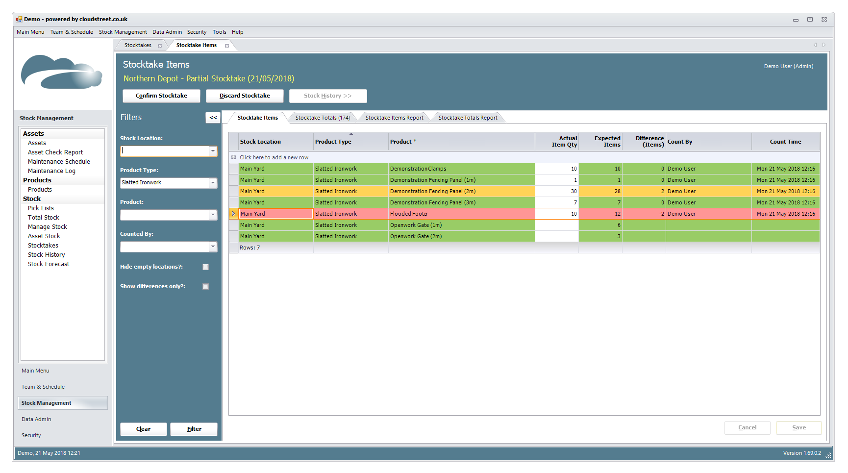Stock control software screenshot
